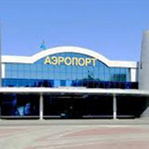 Аэропорты Мариинского Посада