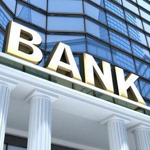 Банки Мариинского Посада