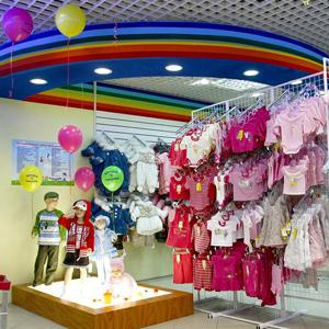 Детские магазины Мариинского Посада