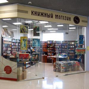 Книжные магазины Мариинского Посада