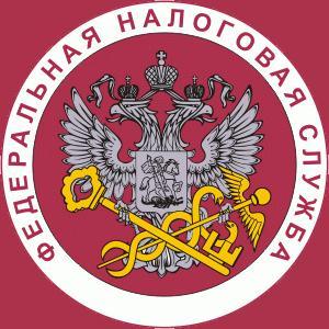 Налоговые инспекции, службы Мариинского Посада