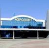 Аэропорты в Мариинском Посаде