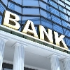 Банки в Мариинском Посаде