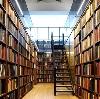 Библиотеки в Мариинском Посаде