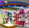 Детские магазины в Мариинском Посаде