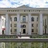 Дворцы и дома культуры в Мариинском Посаде