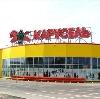Гипермаркеты в Мариинском Посаде