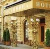 Гостиницы в Мариинском Посаде