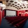 Кинотеатры в Мариинском Посаде