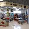 Книжные магазины в Мариинском Посаде