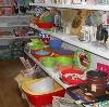 Магазины хозтоваров в Мариинском Посаде
