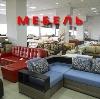 Магазины мебели в Мариинском Посаде