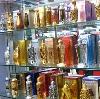 Парфюмерные магазины в Мариинском Посаде