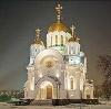 Религиозные учреждения в Мариинском Посаде