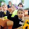 Школы в Мариинском Посаде