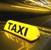 Такси в Мариинском Посаде