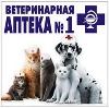 Ветеринарные аптеки в Мариинском Посаде