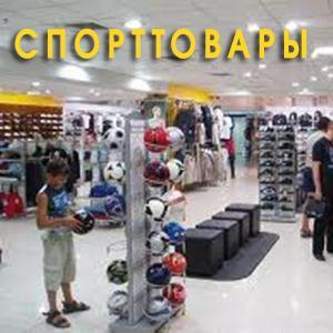 Спортивные магазины Мариинского Посада