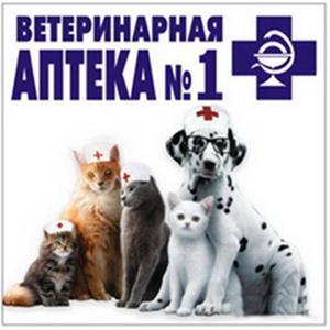 Ветеринарные аптеки Мариинского Посада